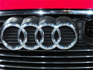 Audi opens 'digital' showroom as luxury carmakers hit shopping streets