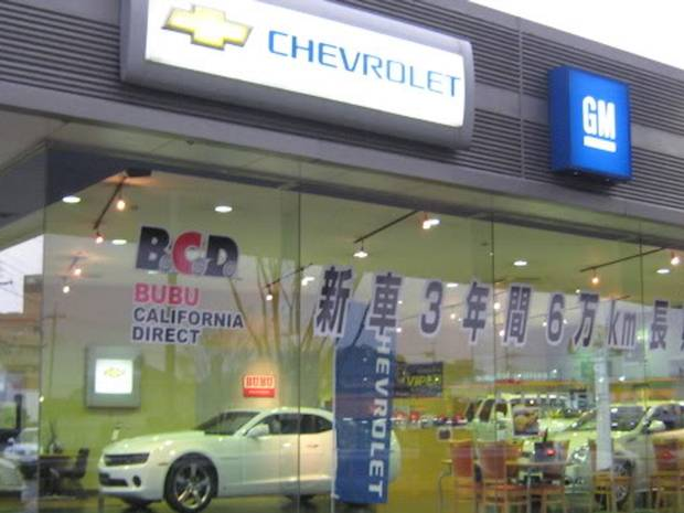 Donald Trump asked 'When was the last time you saw a Chevrolet in Tokyo …